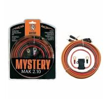 Набор проводов Mystery MAK 2.10